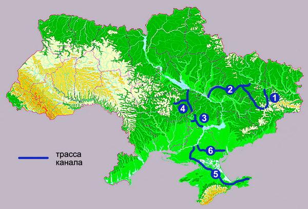 3 – канал Днепр-Кривой Рог