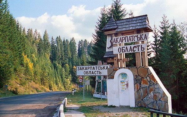 Закарпатська область стала беззаперечним лідером в Україні з експорту товарів до ЄС