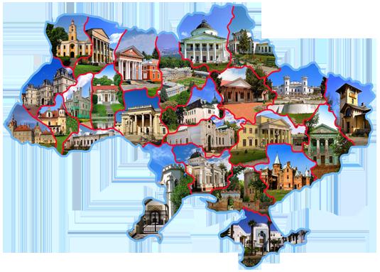 геология днепровско-донецкая впадина: