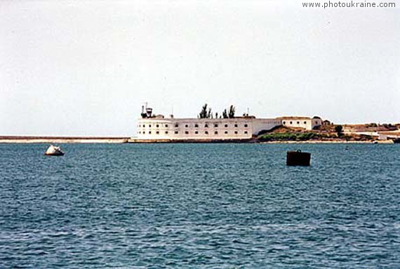 Fortress Sevastopol City Ukraine photos
