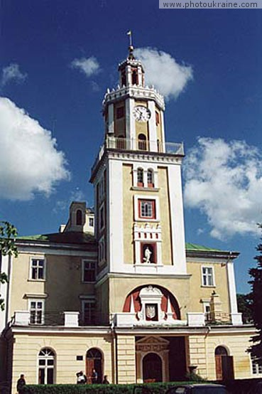 Sambir Lviv Region Ukraine photos