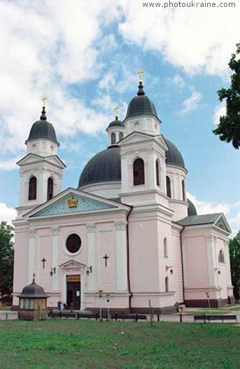 Town Chernivtsi. St. Spirit Cathedral Chernivtsi Region Ukraine photos