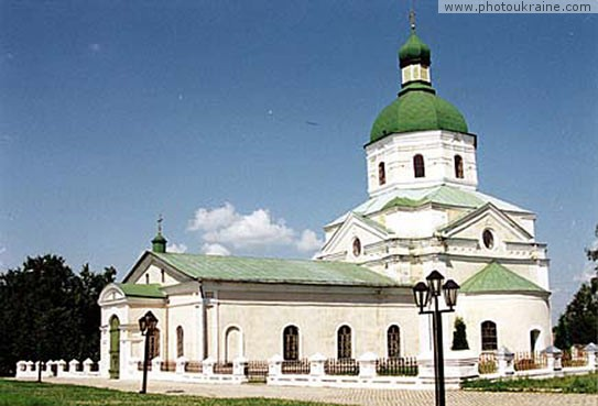 Town Hlukhiv. Saviour-Transfiguration Church Sumy Region Ukraine photos