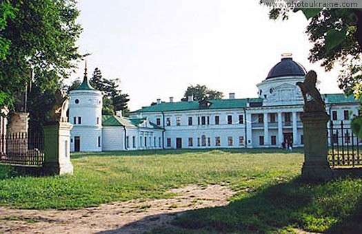 Village Kachanivka. Country estate palace Chernihiv Region Ukraine photos