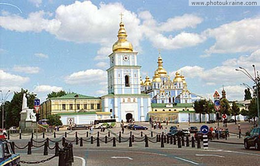 Michael Cathedral Kyiv City Ukraine photos