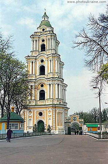 Town Chernihiv. Bell Tower of Trinity-Elias Monastery Chernihiv Region Ukraine photos