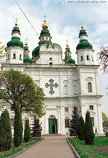 Town Chernihiv. Trinity Cathedral Chernihiv Region Ukraine photos