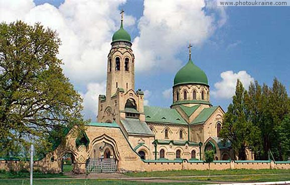 Village Parkhomivka. Protection of Virgin Church Kyiv Region Ukraine photos