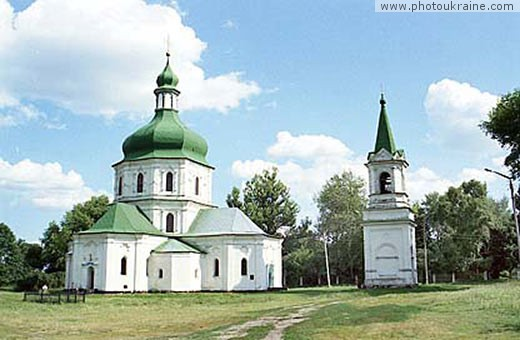 Small town Sedniv. Resurrection Church Chernihiv Region Ukraine photos