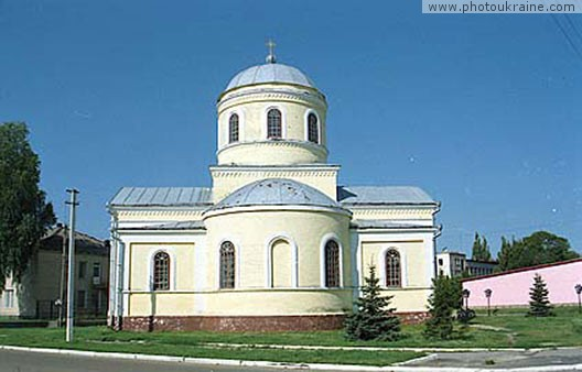 Town Korop. Elias Church Chernihiv Region Ukraine photos