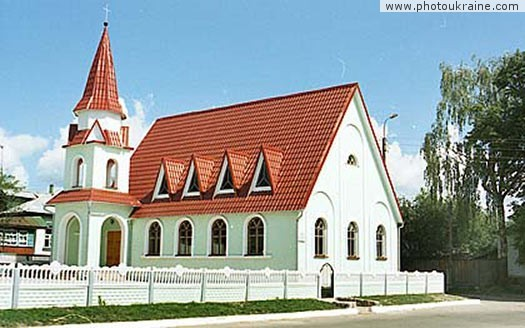 Ritual house of Adventists of seventh day Chernihiv Region Ukraine photos