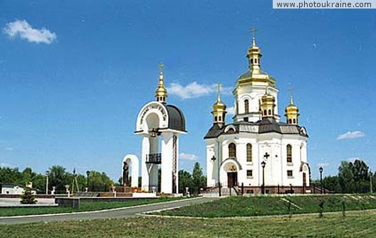 Village Chaykyne. Cathedral Chernihiv Region Ukraine photos