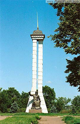 Town Pryluky. Monument to Pryluky Fortress Chernihiv Region Ukraine photos