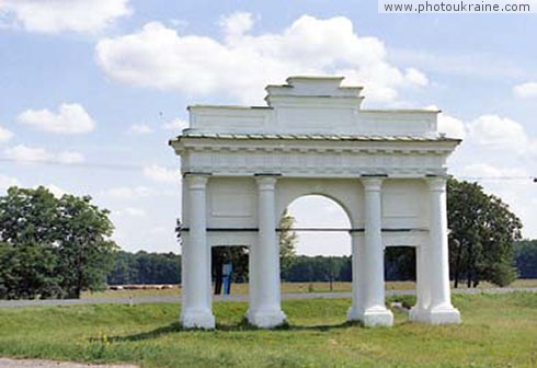 Small town Dykanka. Triumph Gate Poltava Region Ukraine photos
