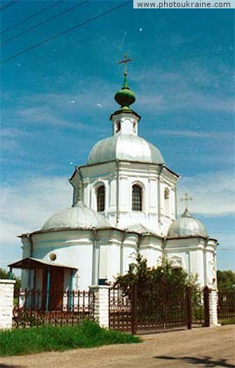 Village Kutayhorod. Church of Assumption  Dnipropetrovsk Region Ukraine photos