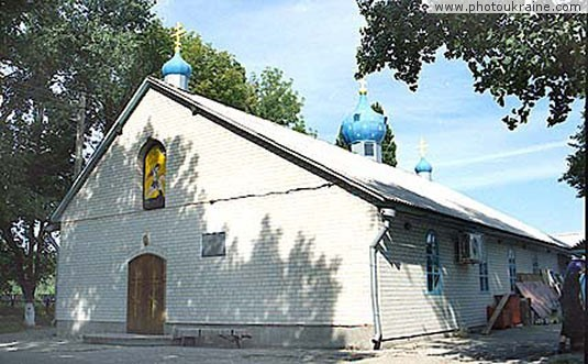 Town Petrykivka. Nativity church Dnipropetrovsk Region Ukraine photos