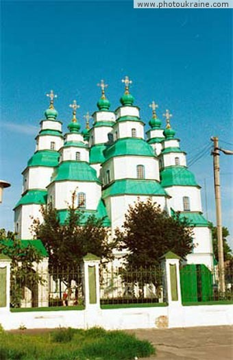 Town Novomoskovsk. Trinity Cathedral and Bell Tower Dnipropetrovsk Region Ukraine photos