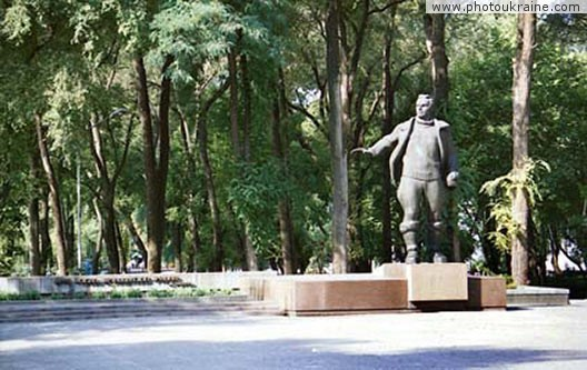 City Dnipropetrovsk. Monument to Valeryi Chkalov Dnipropetrovsk Region Ukraine photos