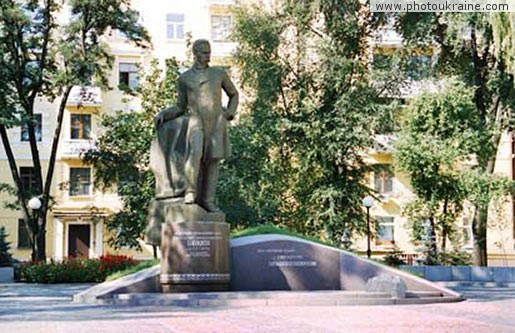 City Dnipropetrovsk. Monument to Alexsander Pol Dnipropetrovsk Region Ukraine photos