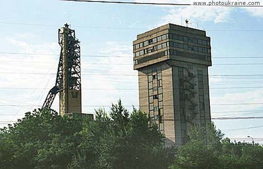 Town Kryvyi Rih. Mines of town Dnipropetrovsk Region Ukraine photos