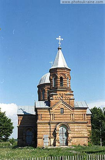 Village Krymki. Church Kirovohrad Region Ukraine photos