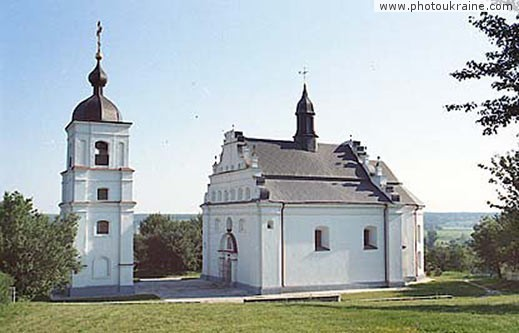 Elias Church Cherkasy Region Ukraine photos