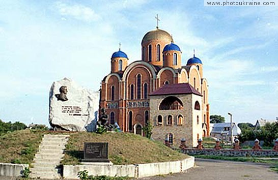 Town Boryspil. Modern Church Kyiv Region Ukraine photos