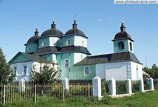 Small town Olshany. Nicholas Church Kharkiv  Region Ukraine photos