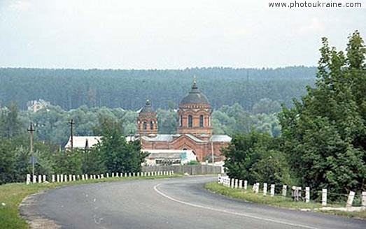 Village Vodiane Kharkiv  Region Ukraine photos