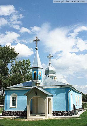 Village Stara Hnylytsia. Modern Church Kharkiv  Region Ukraine photos