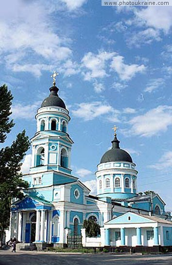 Town Izium. Cathedral of Ascension Kharkiv  Region Ukraine photos