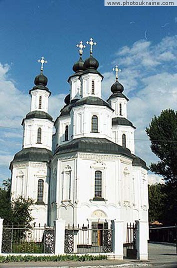 St. Transfiguration Cathedral Kharkiv  Region Ukraine photos