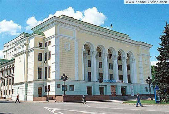 City Donetsk. Opera theater Donetsk Region Ukraine photos