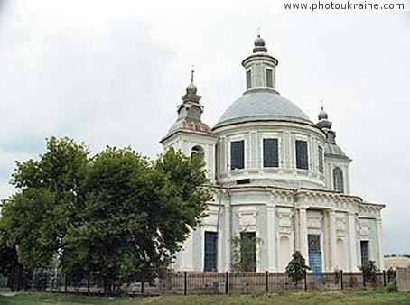 Church of the Assumption Luhansk Region Ukraine photos