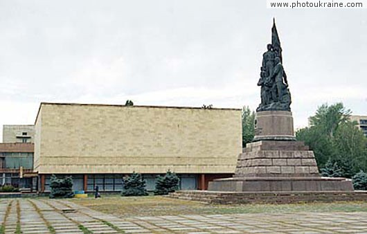 Town Krasnodon. Monument Oath and museum Luhansk Region Ukraine photos