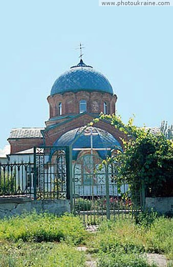 Gregory Monastery Kherson Region Ukraine photos