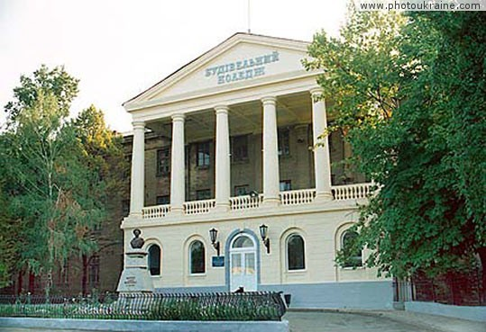 City Mykolaiv. House of Marine college Mykolaiv Region Ukraine photos