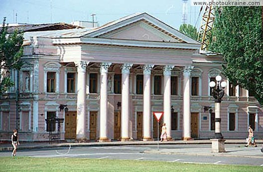 City Mykolaiv. Theatre house Mykolaiv Region Ukraine photos