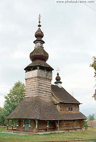 Town Svaliava. Michael Church Zakarpattia Region Ukraine photos