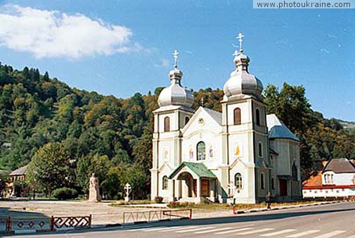 Town Rakhiv. Modern Church Zakarpattia Region Ukraine photos