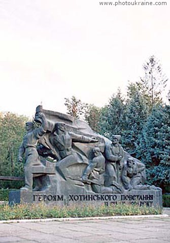 Town Khotyn. Monument to Khotyn uprising Chernivtsi Region Ukraine photos