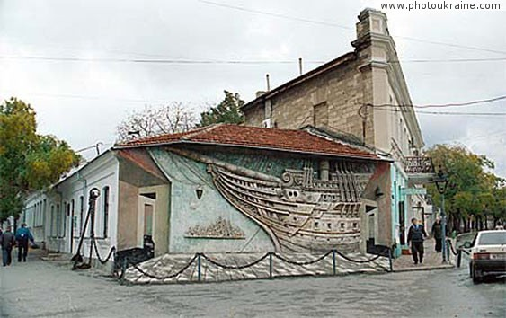 Town Feodosia. Museum of Alexander Grin Autonomous Republic of Crimea Ukraine photos