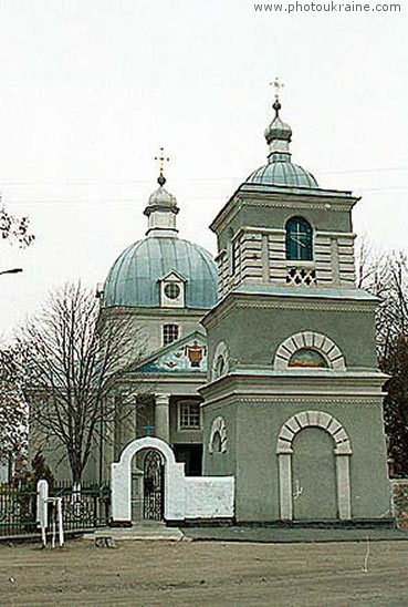Town Pervomaysk. Protection of Virgin Church Mykolaiv Region Ukraine photos