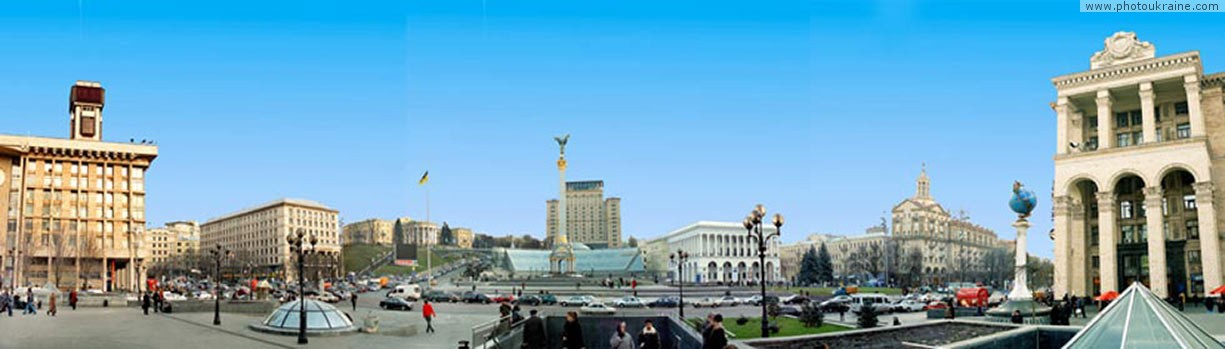 Independence Square Kyiv City Ukraine photos