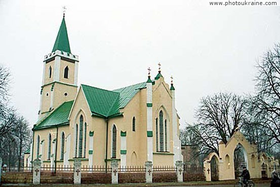 Town Horodysche. Michael Church Cherkasy Region Ukraine photos