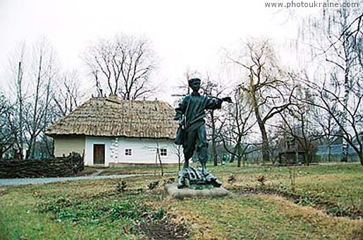 Village Shevchenkove. Country estate-museum of Taras Shevchenko Cherkasy Region Ukraine photos