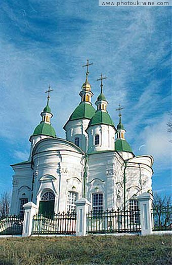 Cathedral of Anthonius and Theodosius Kyiv Region Ukraine photos