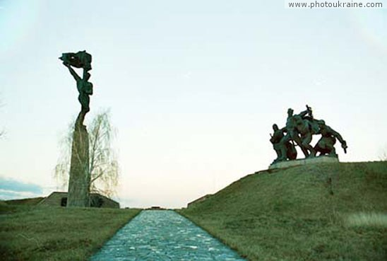 Village Balyko-Schuchynka. Monument to Bukryn spring-board Kyiv Region Ukraine photos
