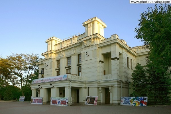 Yevpatoria. Town theatre Autonomous Republic of Crimea Ukraine photos