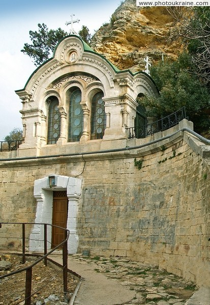 Cave's church of Holy St George monastery Autonomous Republic of Crimea Ukraine photos